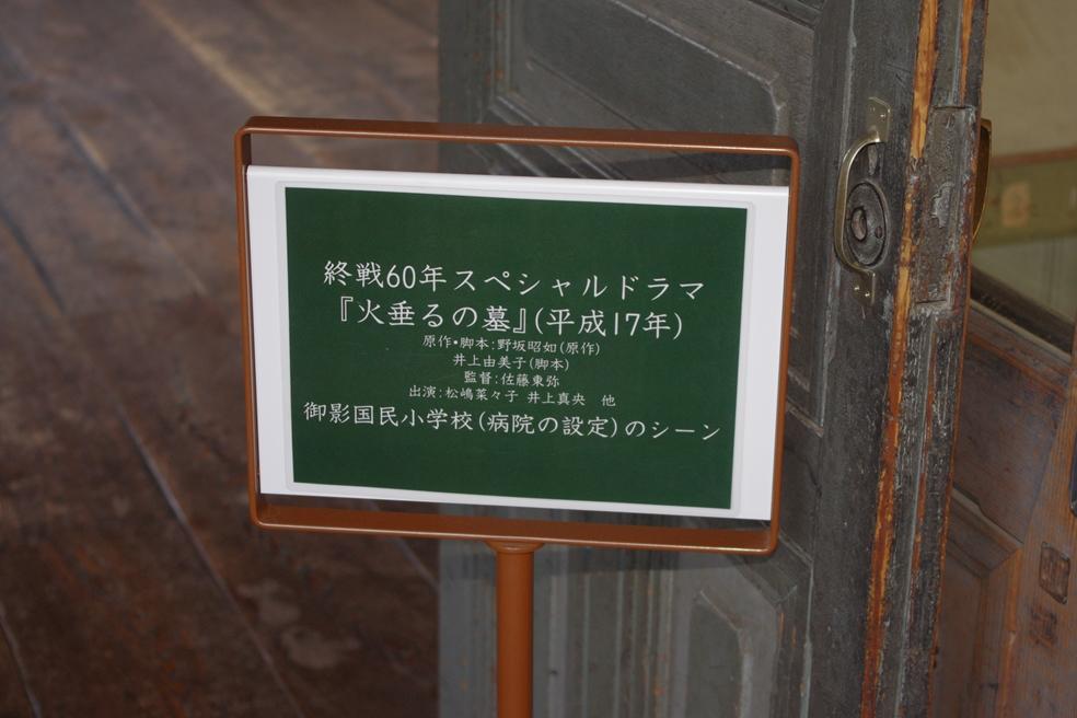 IMGP0043.JPG