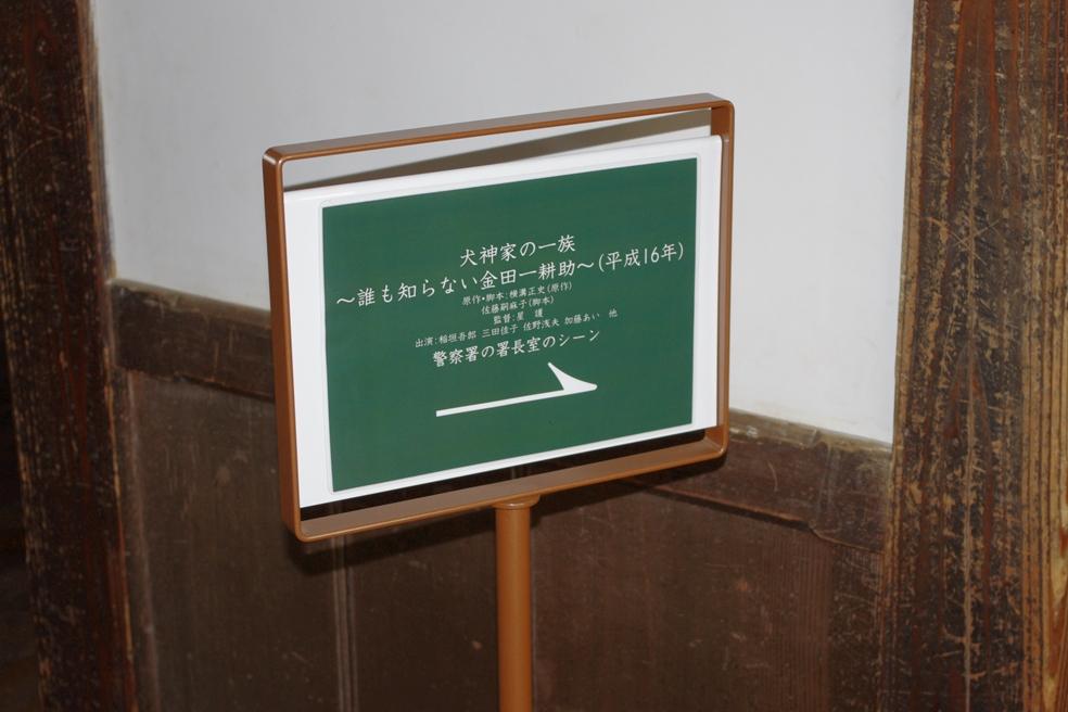 IMGP0073.JPG