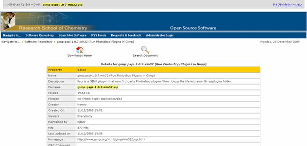 rsc.anu.edu.au-opensource - Document Details  gimp-pspi-1.0.7.win32 (Run Photoshop Plugins in Gimp).png